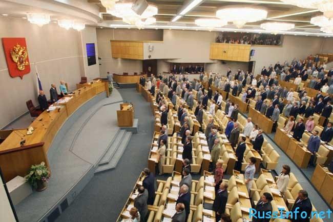 выборы в Государственную думу в 2016 году