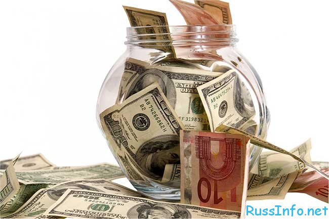 куда вкладывать деньги в 2016 году в России мнение экспертов