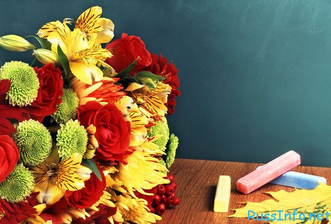 креативное поздравление с 8 марта учителей