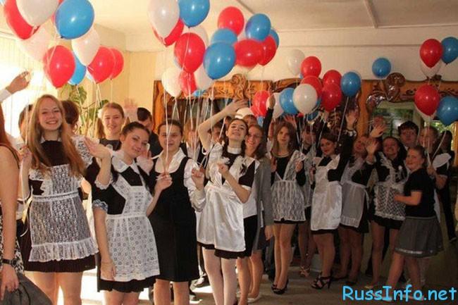 школьные поздравления с 8 марта