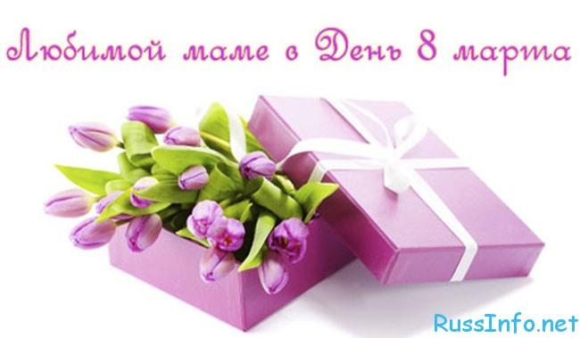 веселое мультяшное поздравление мамам с 8 марта