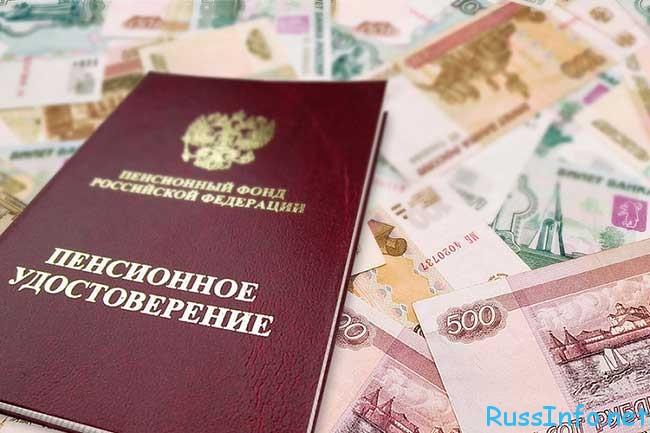 стоимость пенсионного балла в 2016 году в России