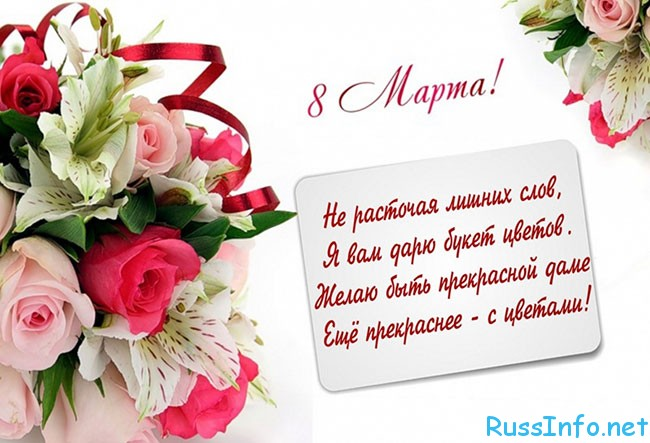 Красивые поздравления всем женщинам с днем матери фото 387