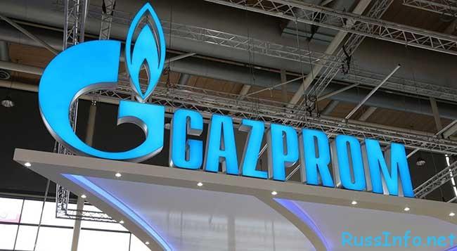 прогноз стоимости акций Газпрома на 2016 год