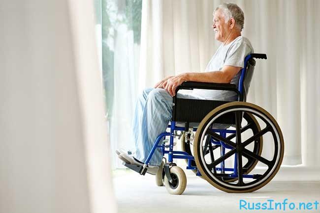 Список 2 вредных профессий для досрочной пенсии в здравоохранении