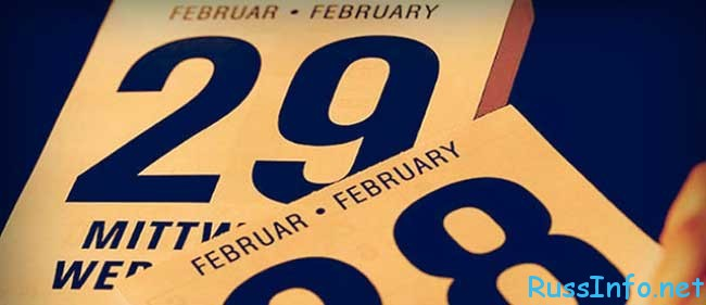 количество дней в 2020 году