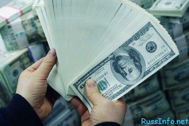 может ли быть запрет доллара в России в 2016 году