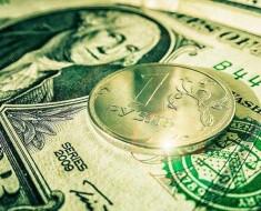 Степан Демура о запрете доллара в 2016 году