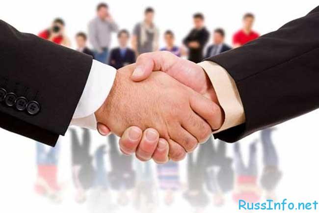 что важно знать о запрете аутсорсинга с 2016 года в России