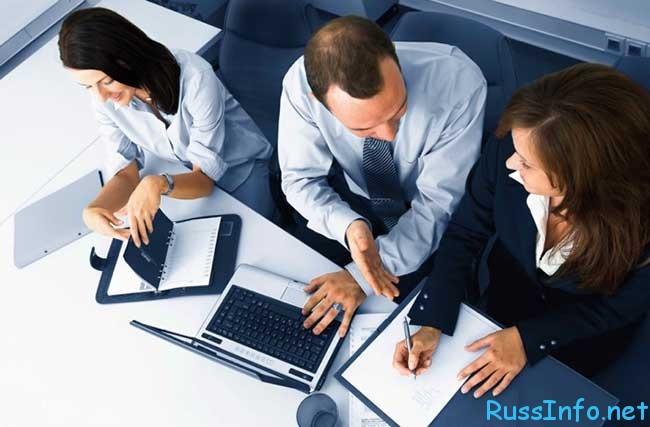 запрет аутсорсинга в 2016 году в РФ