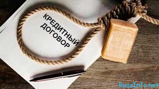 закон о кредитной амнистии 2016 в России