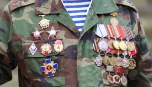 увеличение ЕДВ ветеранам боевых действий в 2016 году
