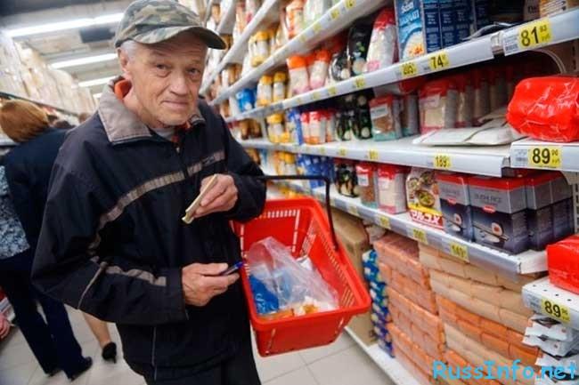 будет ли индексация ЕДВ ветеранам боевых действий в 2016 году в России