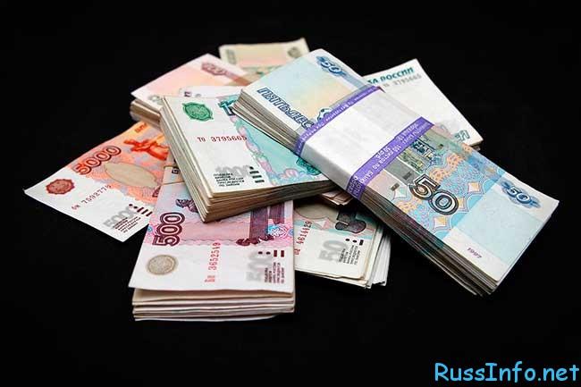 будут ли меняться деньги в 2016 году в России последние новости