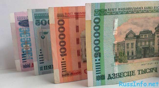 обмен денег в России в 2016 году когда и в каком месяце