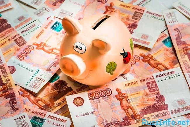 Павел Глоба о замене денег и будет ли в России дефолт в 2016 году