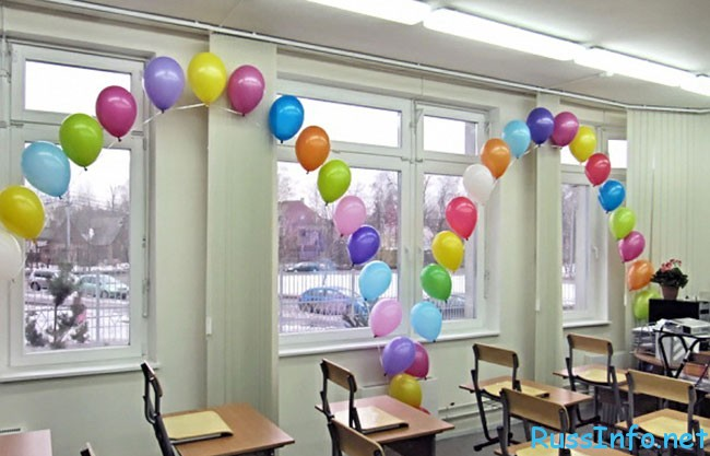 подарки на 8 марта классу