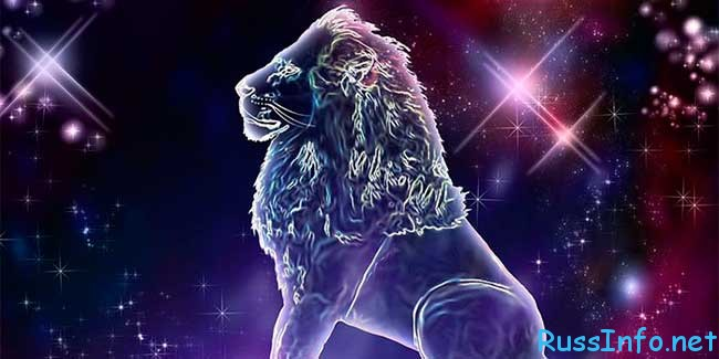 финансовый гороскоп на май 2018 для Льва