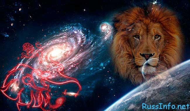 гороскоп на май 2020 для женщины Льва