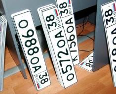 реквизиты на госпошлину за регистрацию автомобиля 2016