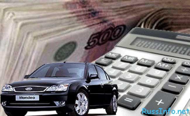 какая госпошлина за регистрацию автомобиля 2016