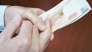 сумма госпошлины за регистрацию брака в 2016 году