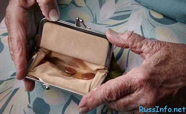 Размер пенсии в крыму за 2014