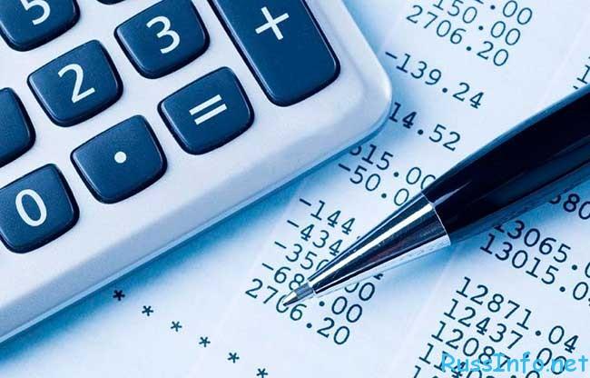 субсидии на оплату коммунальных услуг пенсионерам в 2016 году
