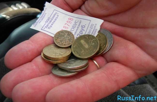 какие льготы отменят пенсионерам в 2016 году