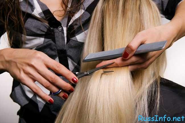 лунный календарь стрижки окраски волос на апрель 2020 года
