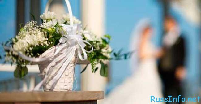 будет ли удачна свадьба в апреле 2018 года
