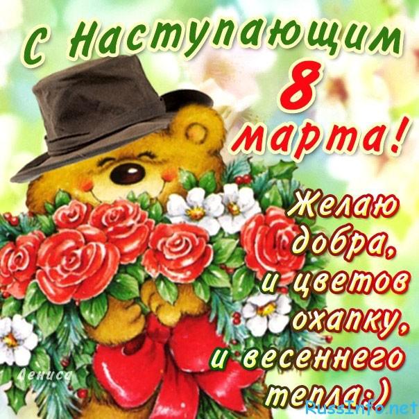 С пожеланиями подруге доброе утро стих