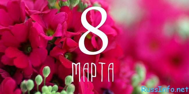 Фото на татарском языке поздравления