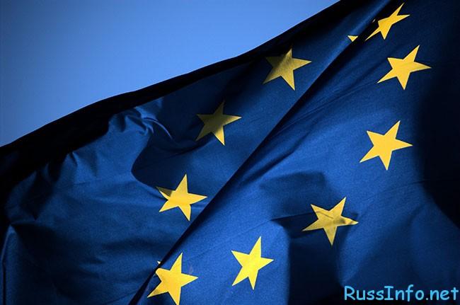прогноз Глобы на 2016 год для Европы и России