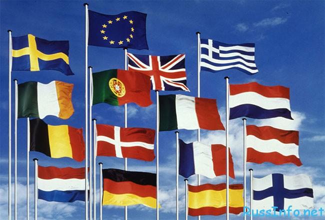 предсказания для Европы на 2016 год