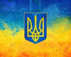 предсказание на 2016 год для Украины от мольфаров