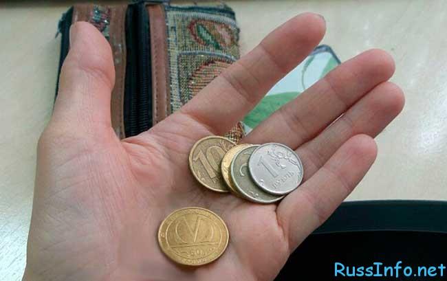 стоимость проезда в метро Санкт Петербурга в 2016 году