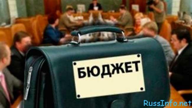 будет ли дефицит федерального бюджета России в 2017 году