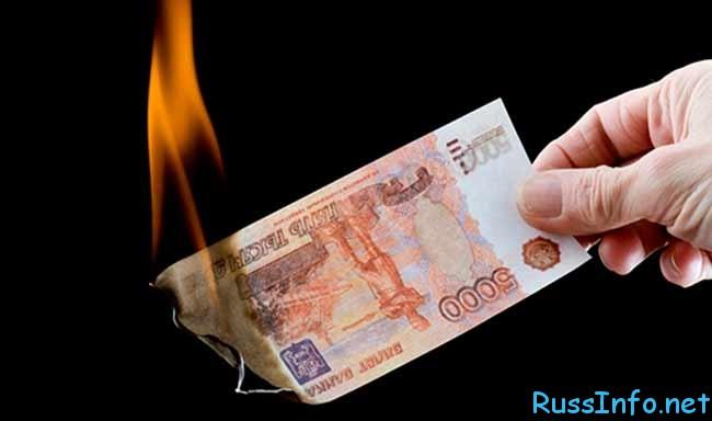 будет ли девальвация рубля 2017