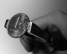 чем грозит девальвация рубля обычным гражданам