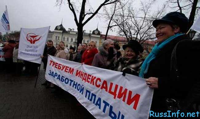 индексация зарплаты госслужащим в 2017 году в России
