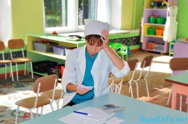 средняя зарплата младшего воспитателя
