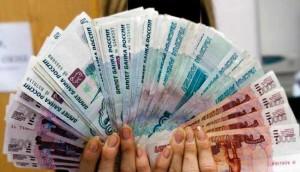 прибавка к зарплате муниципальным служащим в России
