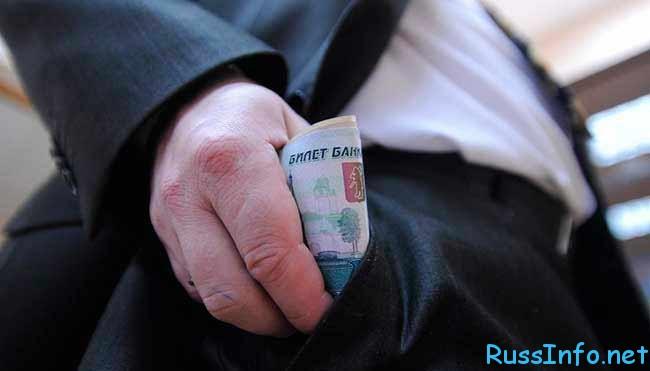 индексация заработных плат муниципальным служащим