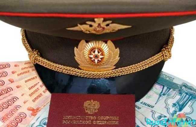 Крым социальная пенсия 2017 год