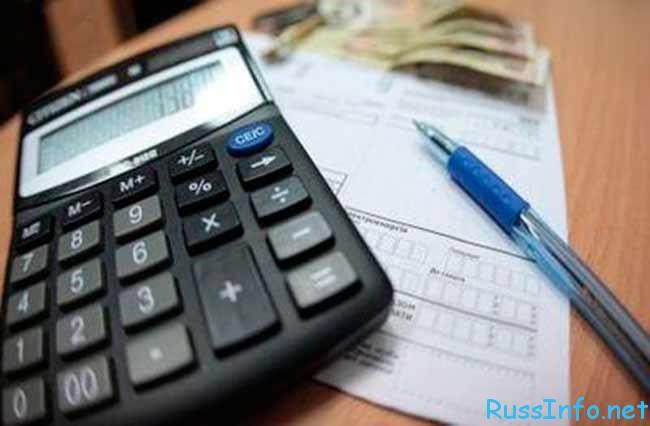 будет ли повышение тарифов ЖКХ в 2017 году в России