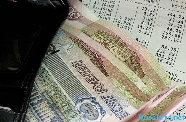 повышение тарифов ЖКХ в России последние новости