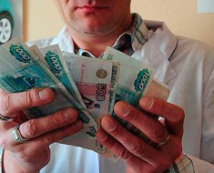 повышение зарплаты медикам в 2017 году в России свежие новости