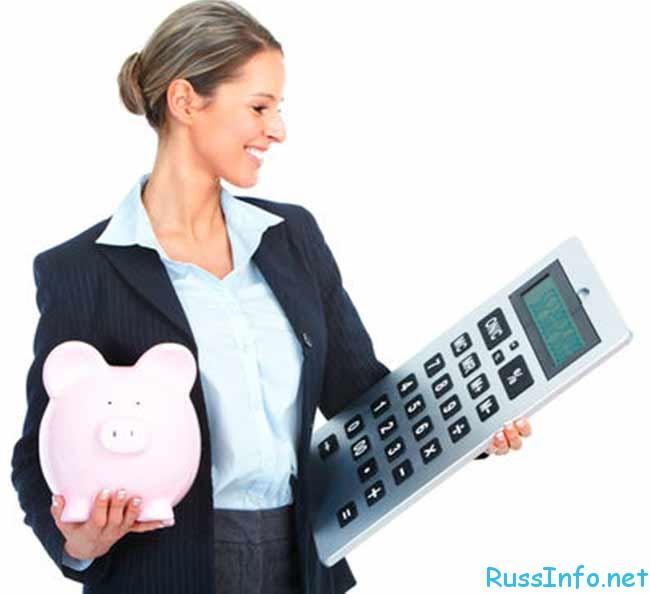 будет ли повышение зарплаты бухгалтеров