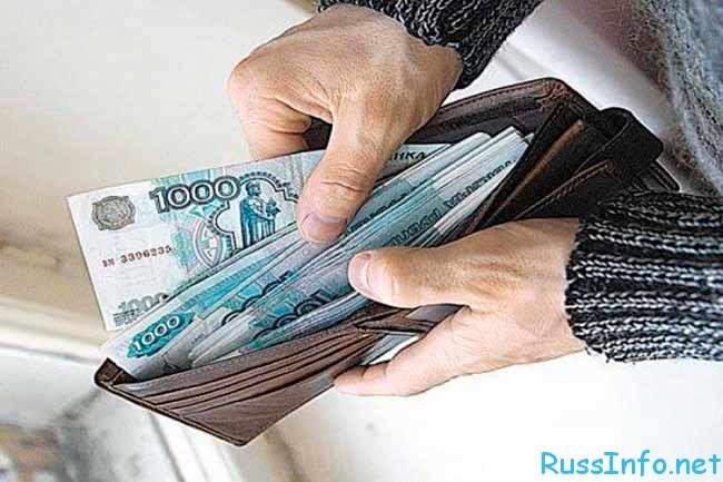 последние новости о том, что произойдет увеличение зарплаты бухгалтеров
